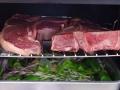 Steak-rückwärts-06